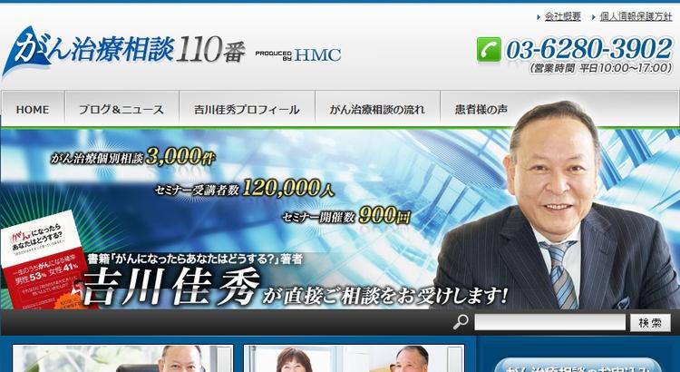 20120701web_eye