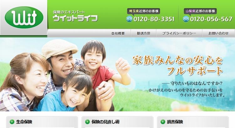 20121202web_eye